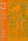 Love and Time: Poems of Ou-Yang Hsiu