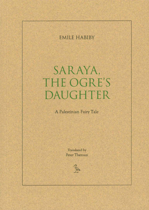 Saraya, the Ogre's Daughter: A Palestinian Fairy Tale