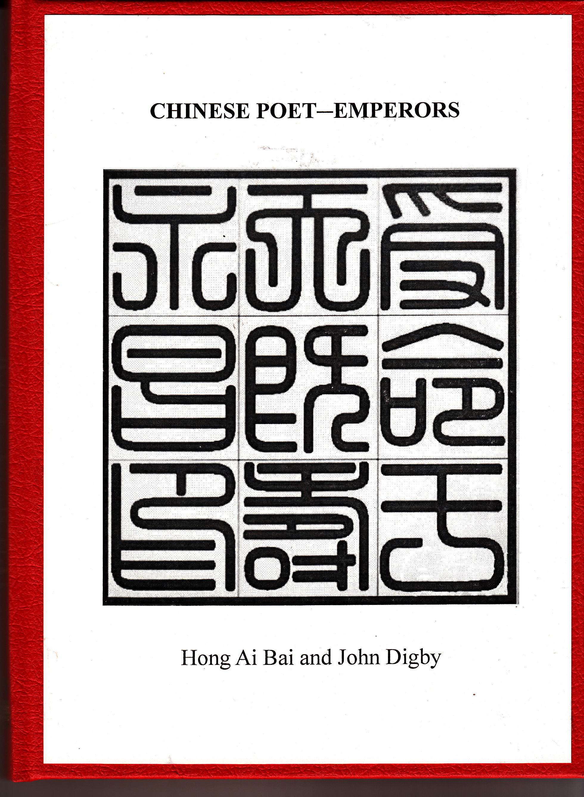 Chinese Poet-Emperors