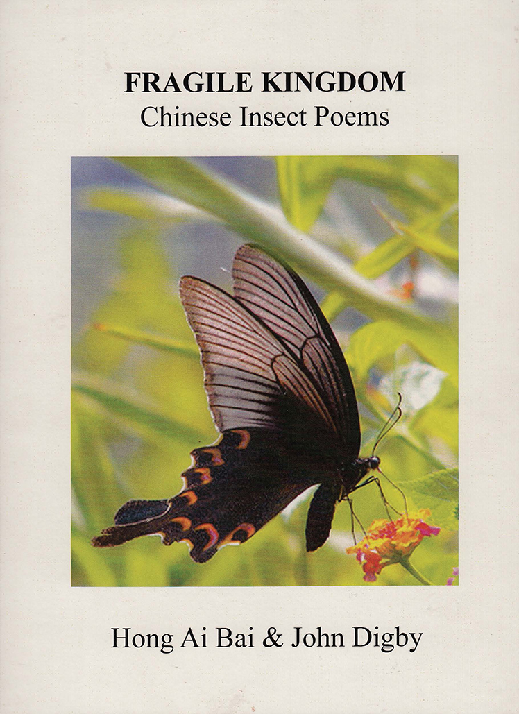 Fragile Kingdom: Chinese Insect Poems