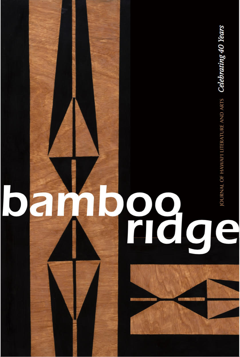 Bamboo Ridge No. 113