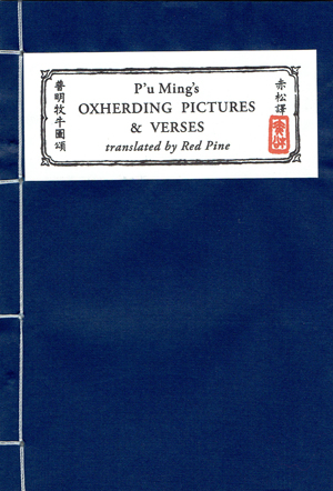 P'u Ming's Oxherding Pictures and Verses, 2nd Edition