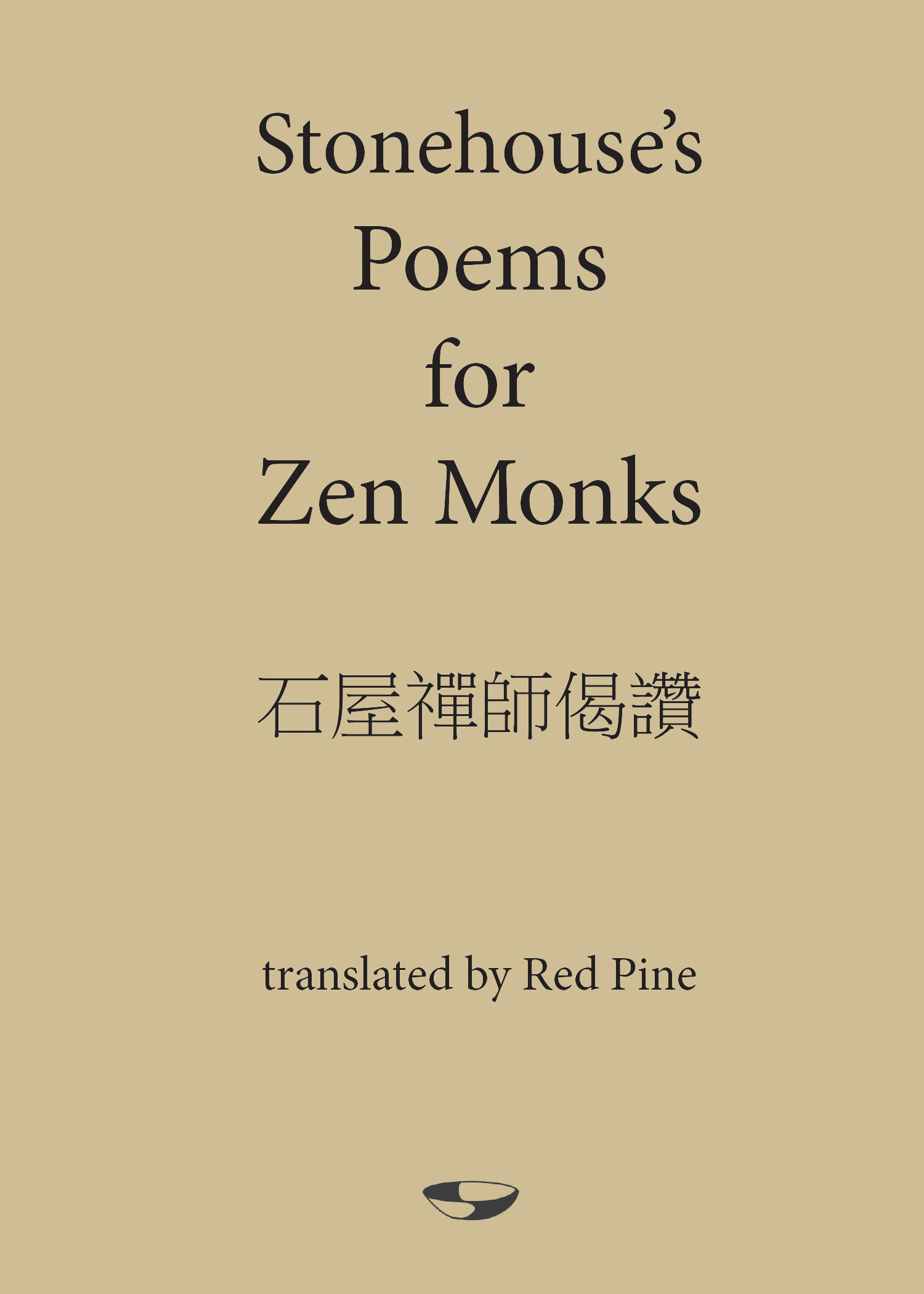 Stonehouse's Poems for Zen Monks