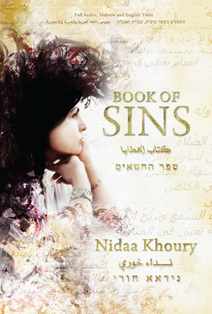 Book of Sins