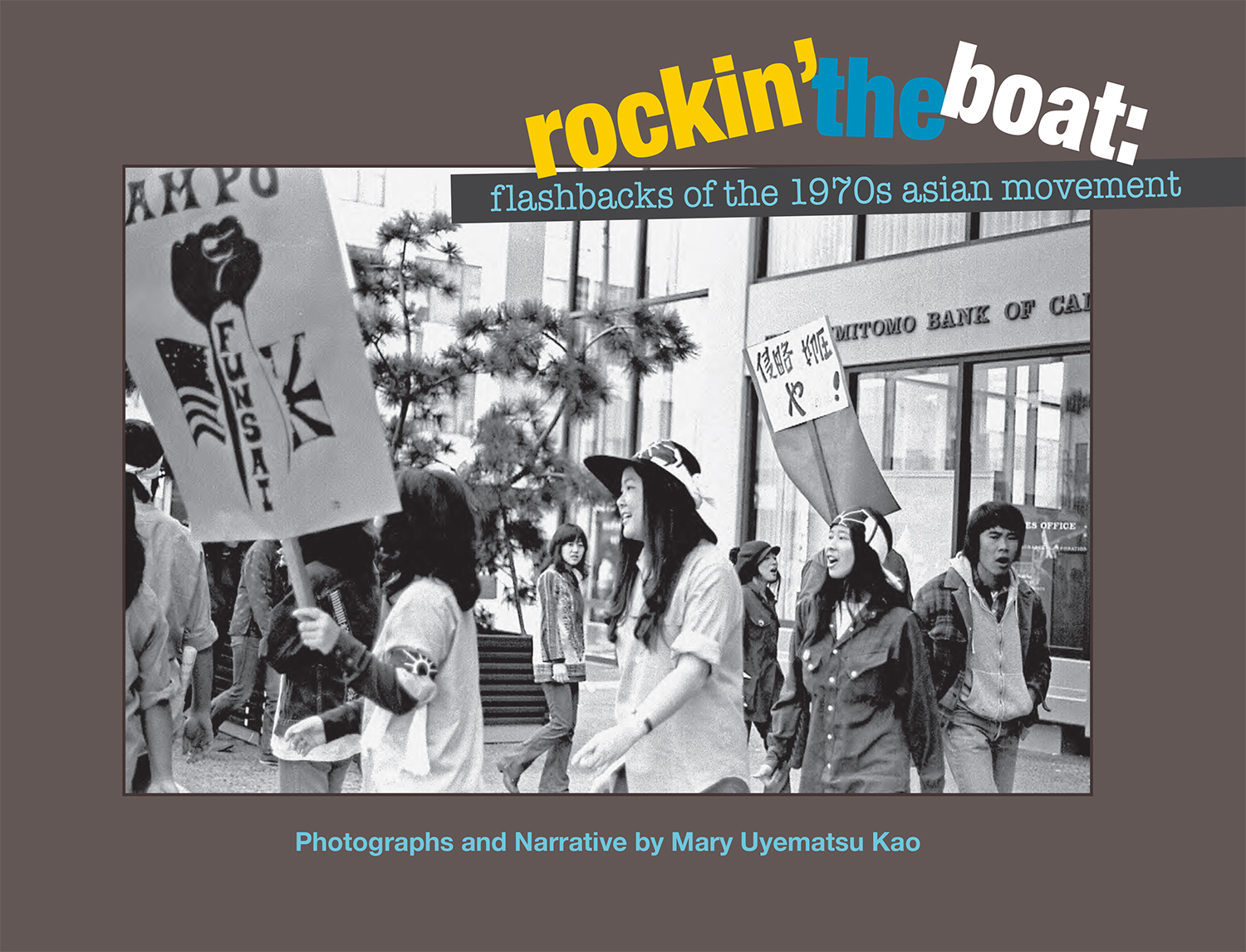 Rockin' the Boat: Flashbacks of the 1970s Asian Movement