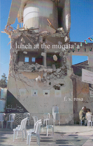 Lunch at the Muqata'a