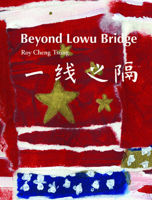 Beyond Lowu Bridge
