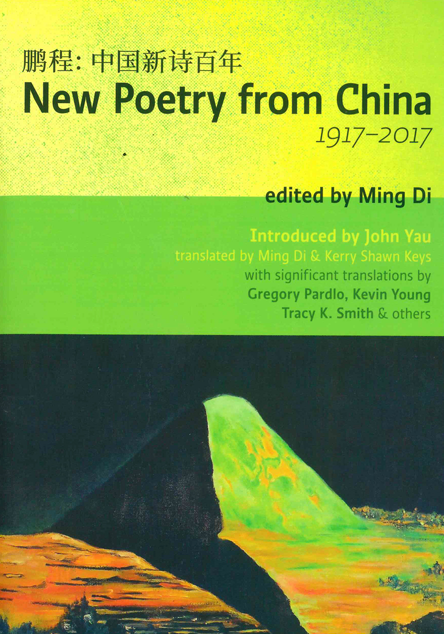 New Poetry From China 1917-2017