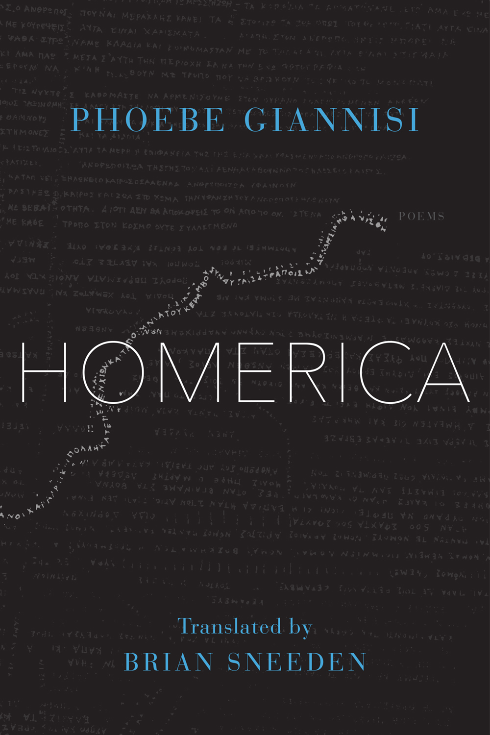 homerica | phoebe giannisi | world poetry books