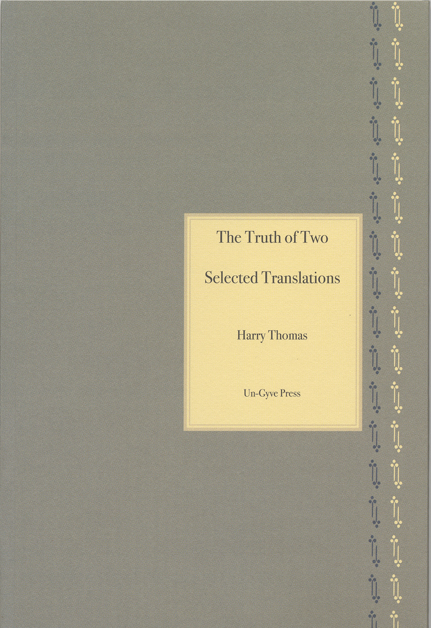 The Truth of Two