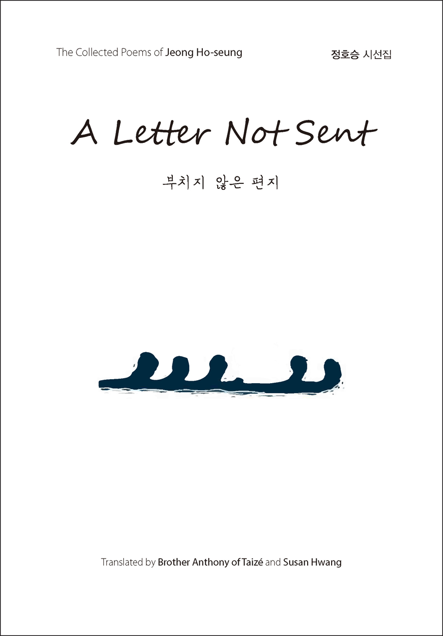 sending a letter to someone a letter not sent cloth jeong ho seung br anthony of 20866 | 9781624120756