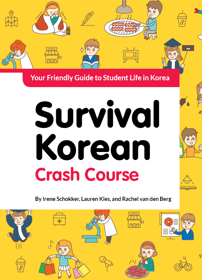 Survival Korean Crash Course: Student Life