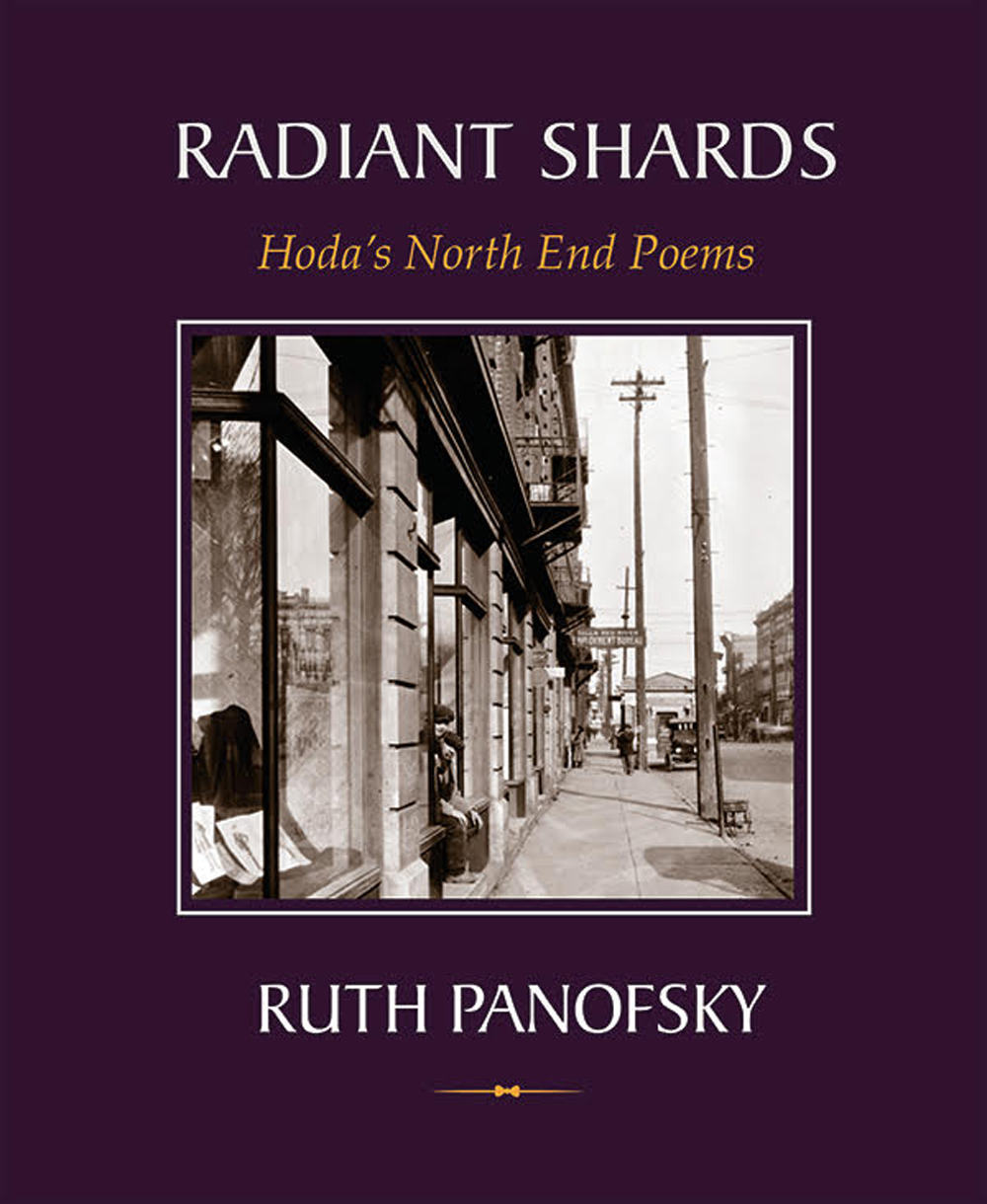 Radiant Shards: Hoda's North End Poems