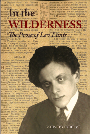 In the Wilderness: The Prose of Lev Lunts