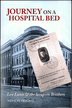 Journey on a Hospital Bed: Lev Lunts & the Serapion Brothers