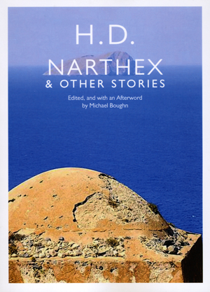 Narthex & Other Stories