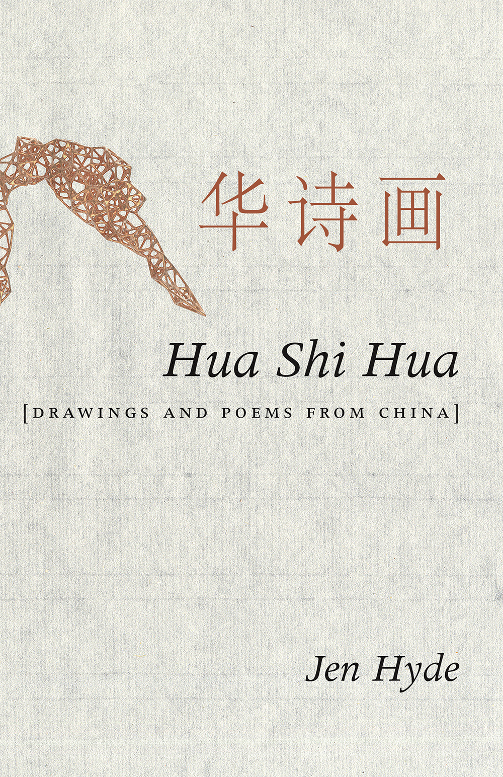 Hua Shi Hua [Drawings and Poems from China]