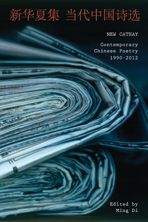 New Cathay: Contemporary Chinese Poetry, 1990-2012