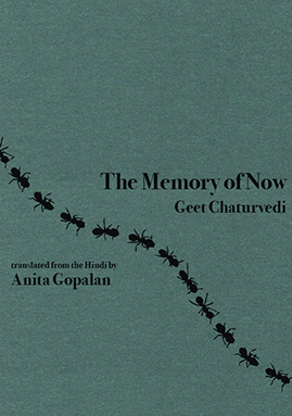 The Memory of Now