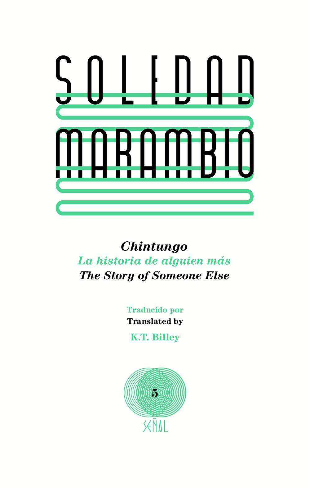 Chintungo: The Story of Someone Else