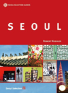 Seoul Selection Guides: Seoul