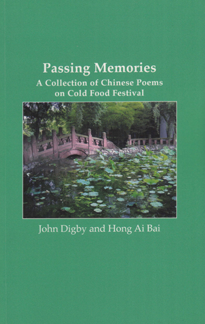 Passing Memories: A Collection of Chinese Poems on Cold Food Festival