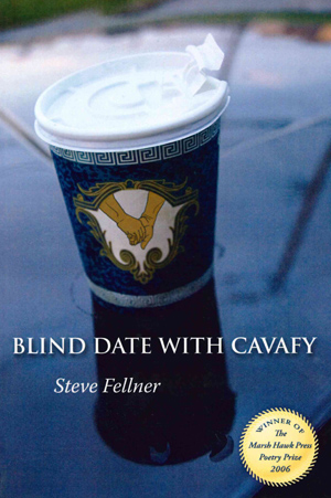 Blind Date with Cavafy