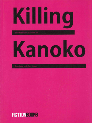 Killing Kanoko: Selected Poems of Hiromi Ito