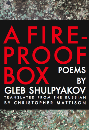 A Fireproof Box