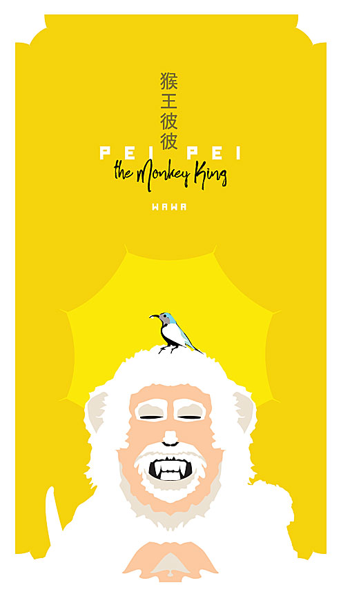 pei pei the monkey king | wawa | tinfish press