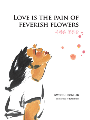 Love is the Pain of Feverish Flowers