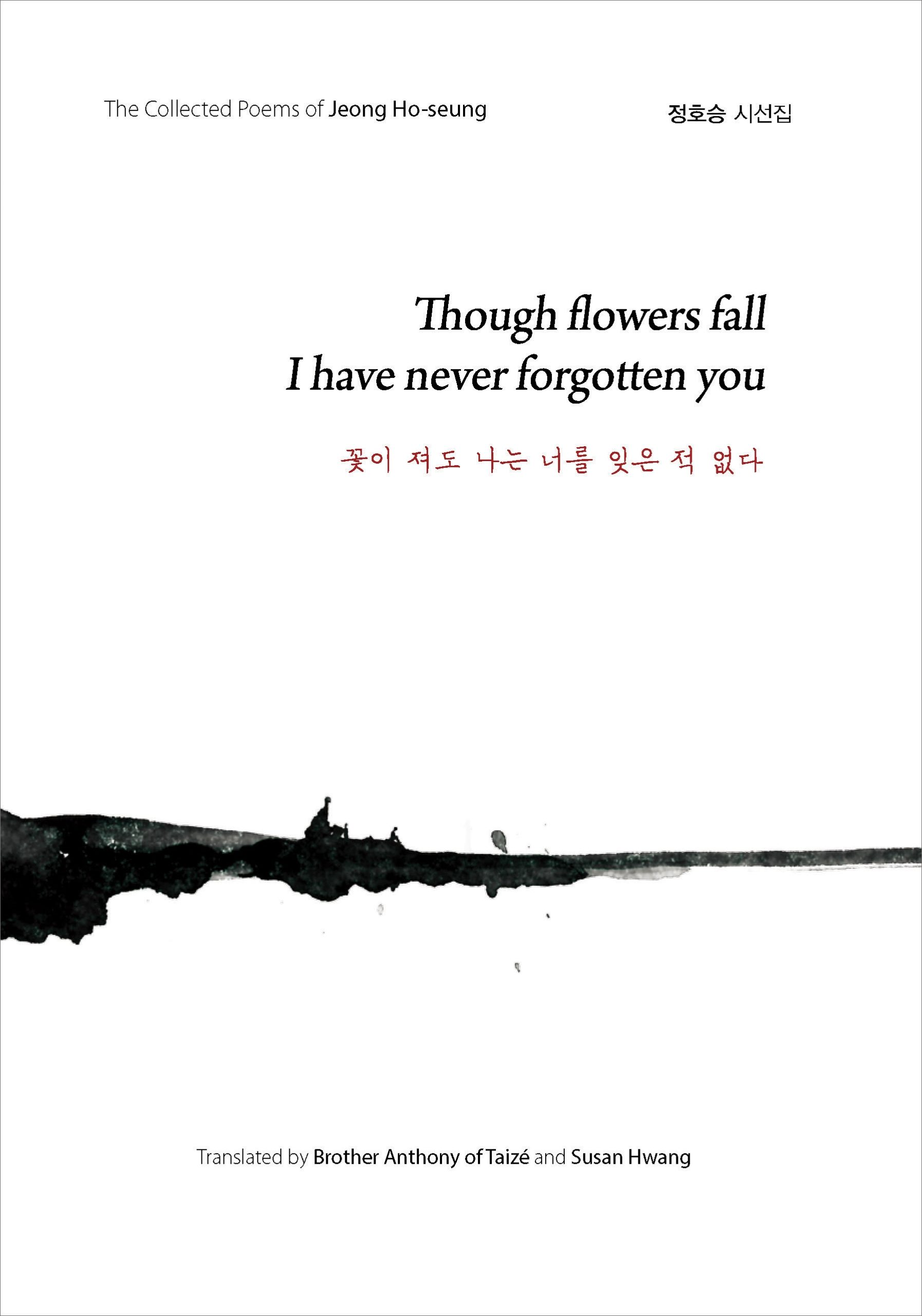 Though flowers fall I have never forgotten you