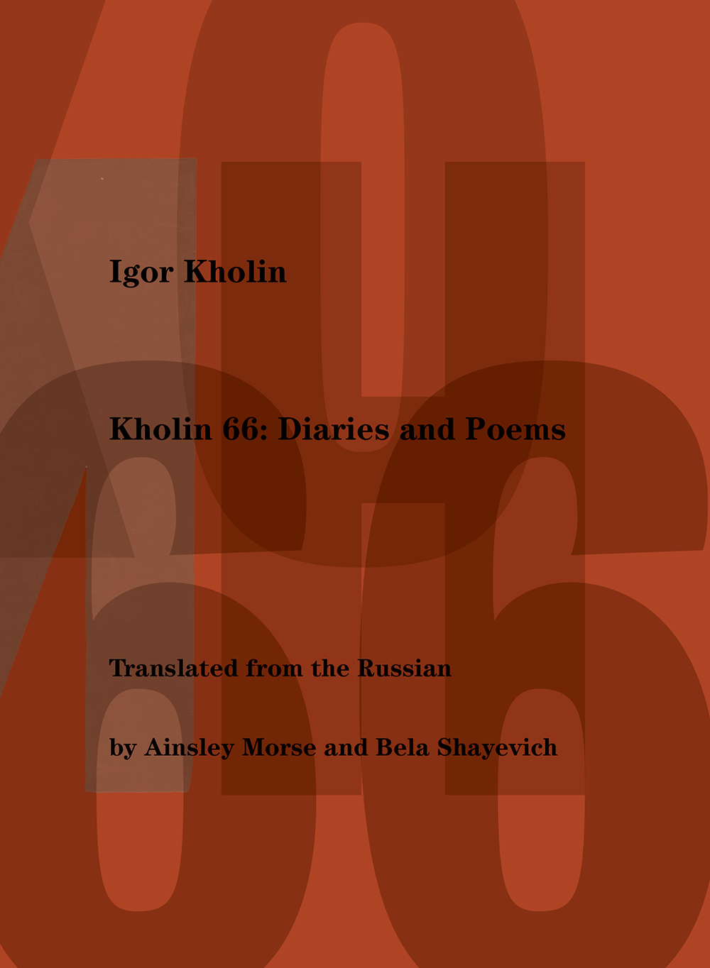 kholin 66: diaries and poems | igor kholin | ugly duckling presse