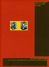 The Stupefying Flashbulbs | Daniel Brenner | Fence Books