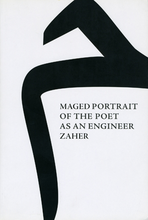 Portrait of the Poet As an Engineer, Maged Zaher