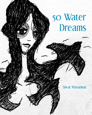 50 Water Dreams Siwar Masannat