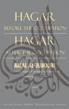 Hagar Before the Occupation / Hagar After the Occupation, Amal al-Jubouri