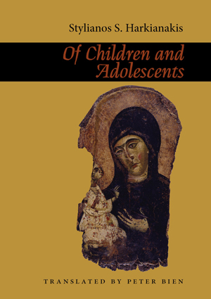Of Children and Adolescents | Stylianos S. Harkianakis | Trans. by Peter Bien