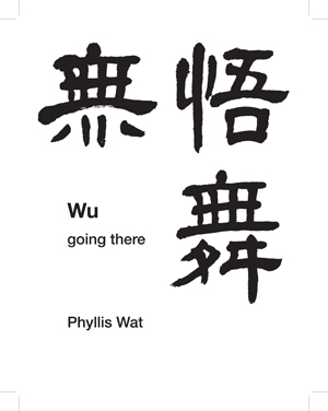 WU going there Phyllis Wat